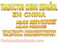 Guia turistico en Beijing Pekin china traductor chino en Beijing